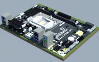 Intel H110M-D (ASUS)