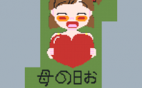 """Happy Mother's Day!"" Pixel Art (Japanese edition)"