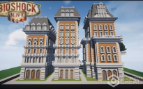 Bioshock Infinite orange house pack | with download | MFC
