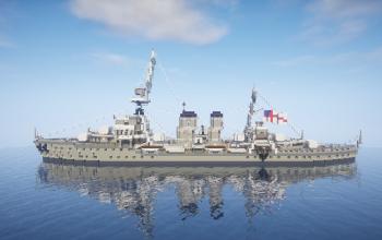 Cruiser (updated version)
