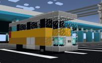 yellow 6x4 bus