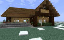 My wooden house (1.6.4)