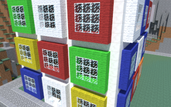 Especial Modern Building #1 - Magic Cube