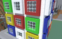 Especial Modern Building #1 - Magic Cube