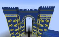 Ishtar arch