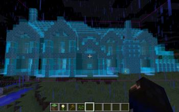 emis house