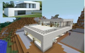 S-Shaped House - Furnished